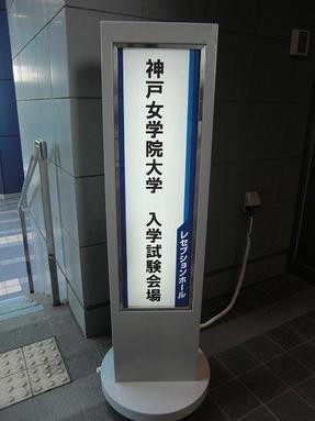 090129_001